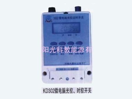 KD302光控、时控开关