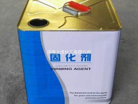 固化劑一公斤多少錢