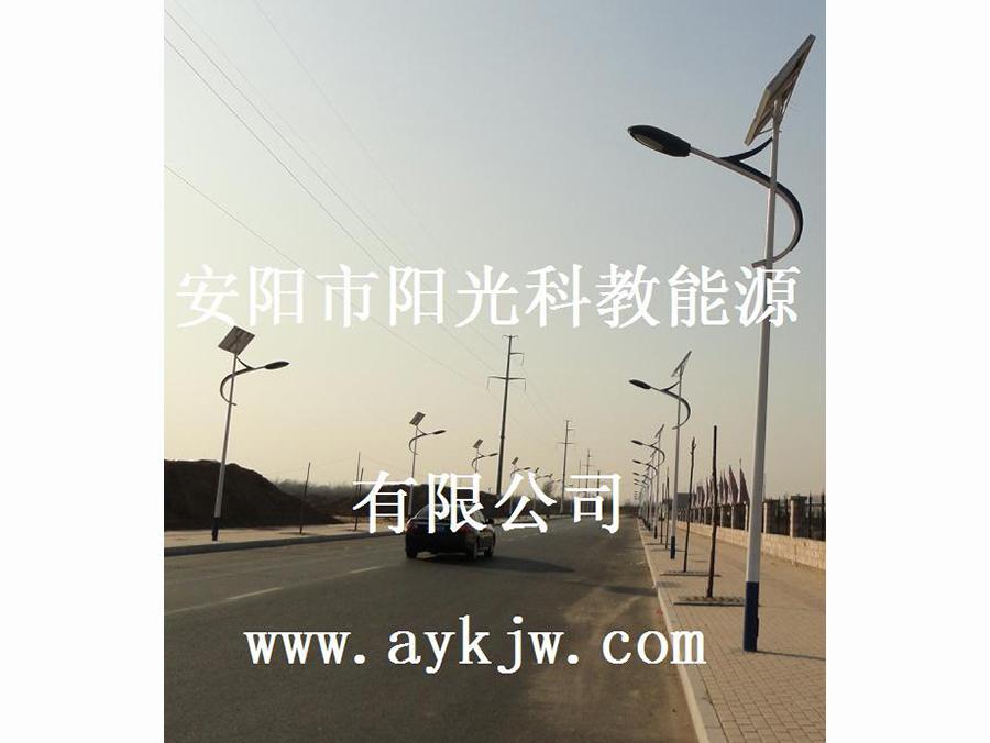 安陽市陽光科教能源太陽能路燈設計方案