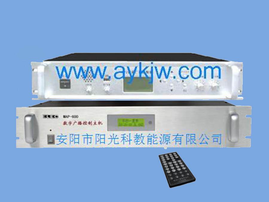 遙控型數字校園智能廣播控制主機