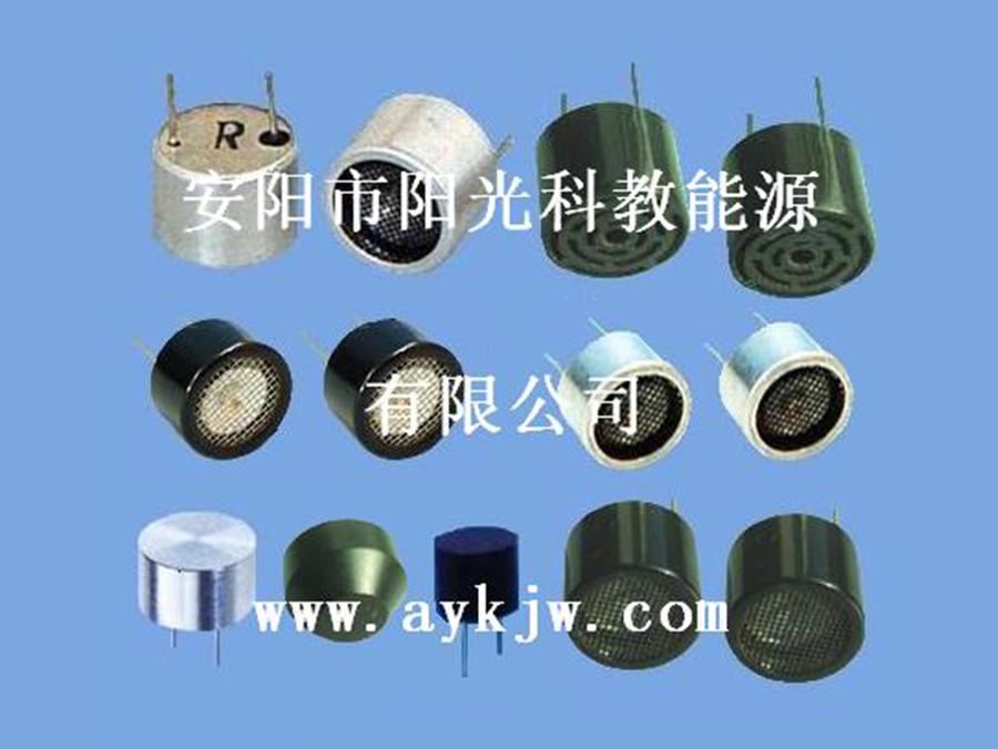 超聲波傳感器,超聲波發射接收頭系列