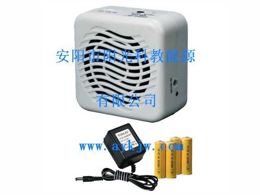 迷你教學型無線擴音機YGCD123
