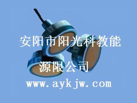500m超声波水声传感器