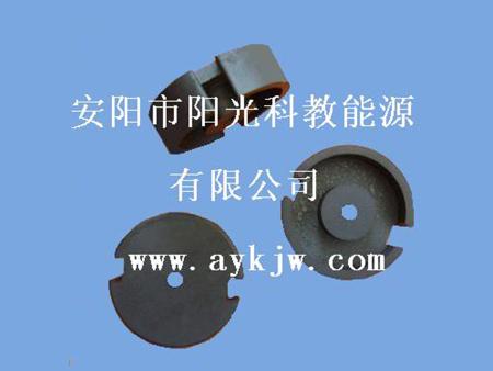 鐵氧體磁芯、磁環、磁罐系列