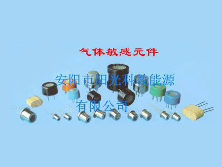 气体传感器,气敏元件威廉希尔app网站