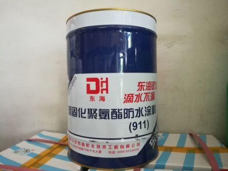 湿固化聚氨酯防水涂料(911)