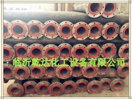耐濃硫酸管道