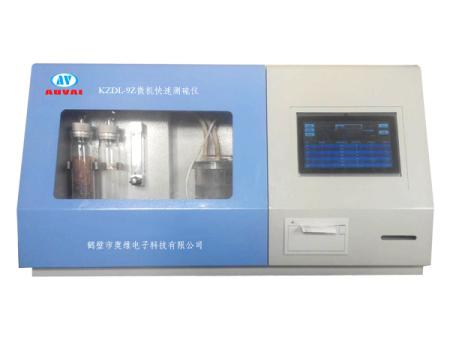 KZDL-9Z微机快速测硫仪