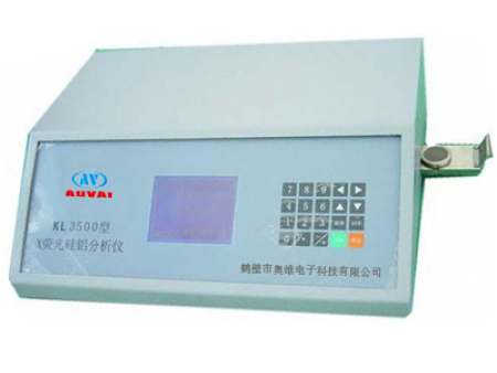 KL3500型硅鋁分析儀