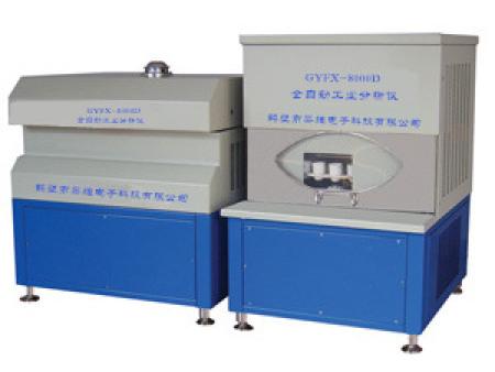 GYFX-8000D全自动工业分析仪(双炉)