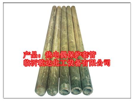 热电偶保护套管