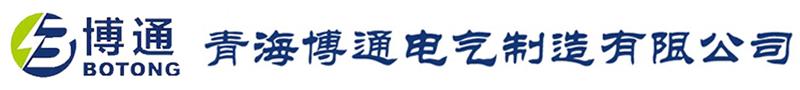云顶国际手机游戏网站-官方网站