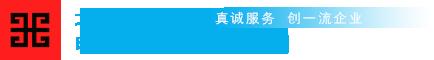 北京明耀通达电力工程设计有限公司