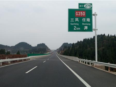 绵阳市石马立交、青义大桥、绵江立交及K0+000-K5+096段新万博体育y设施施工项目