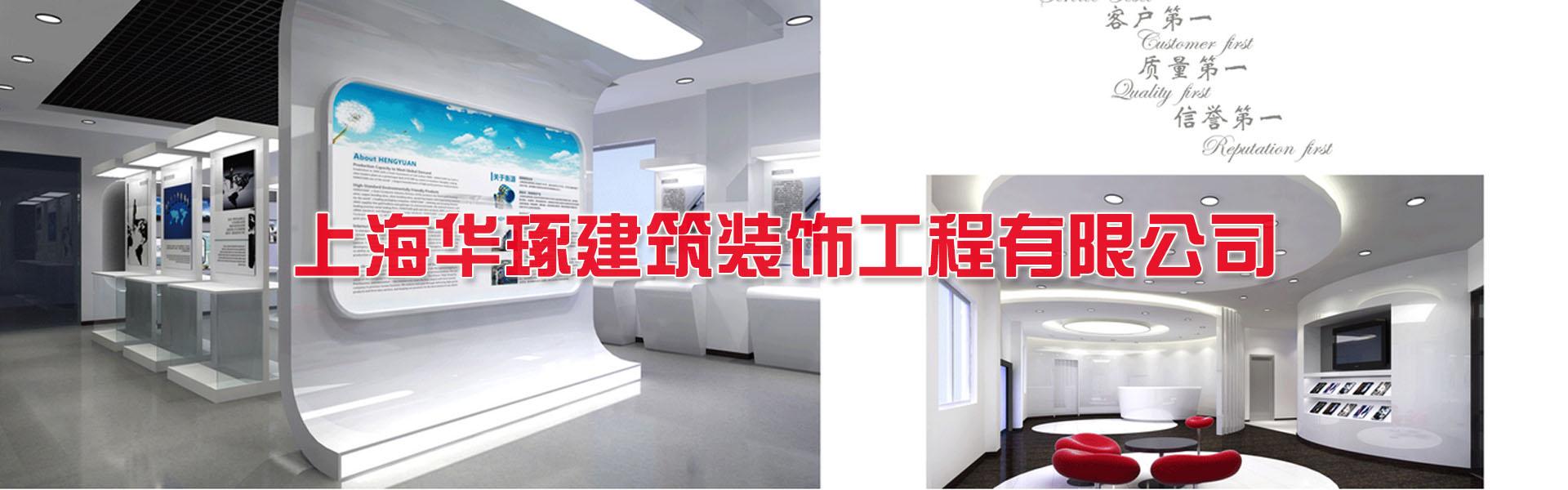 上海写字楼装修与设计