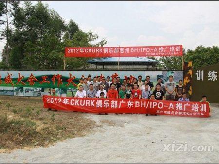 中国罗威纳俱乐部在我犬舍进行BH/IPO推广培训