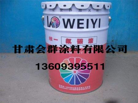 氟碳防腐油漆1