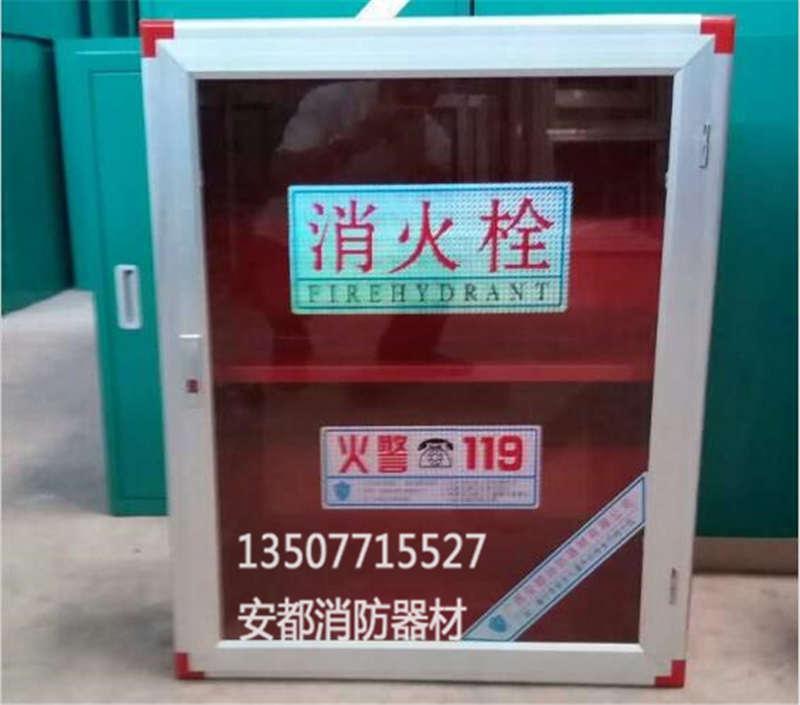 广西安都消防器材有限公司