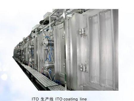 ITO 生产线 ITO coating ling