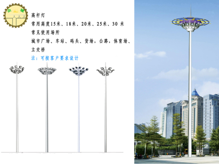 广场、球场高杆灯系列-可按要求设计