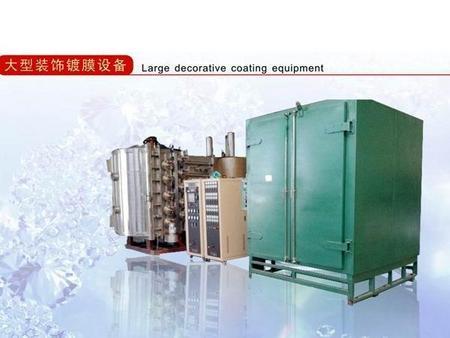PVD镀膜设备厂家介绍三种PVD镀膜工艺