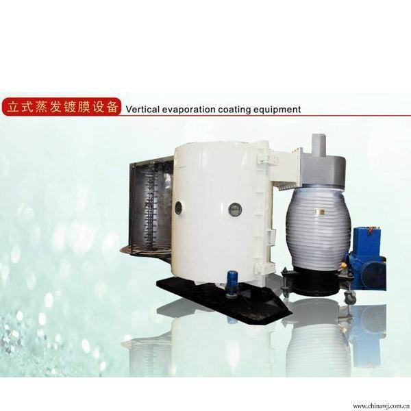 浅析磁控镀膜机磁控溅射镀膜靶电源的空载电压影响因素
