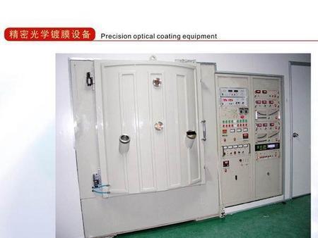 精密光学镀膜设备 广东光学镀膜机 真空镀膜设备厂家