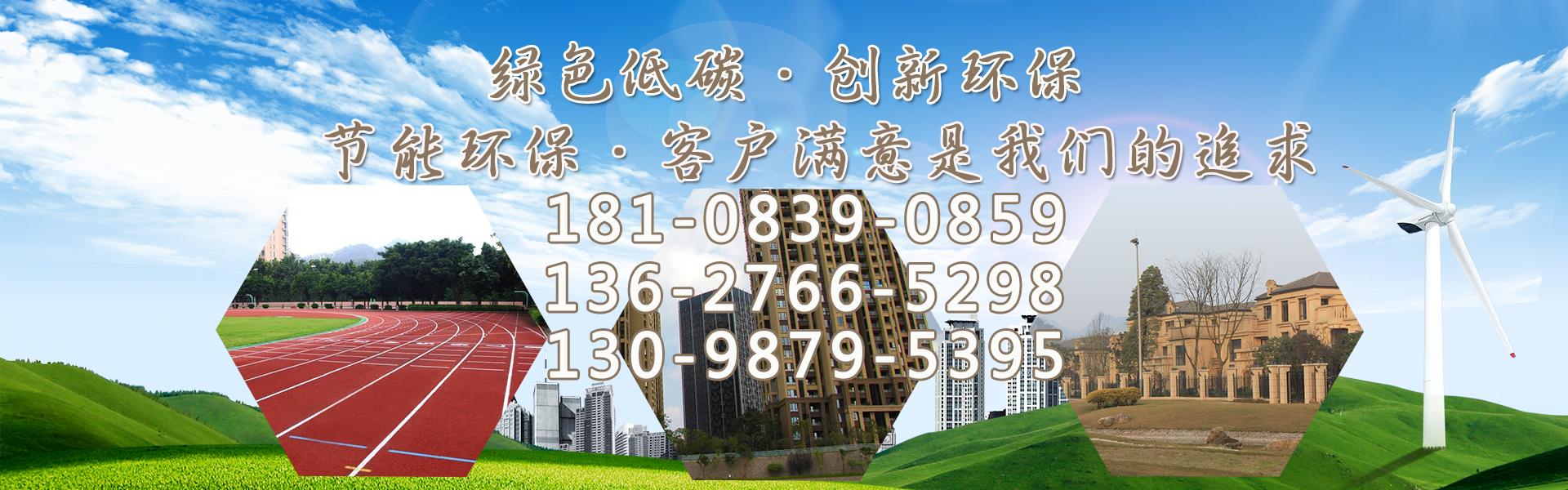 重庆陶粒厂主营重庆陶粒材料、重庆高强陶粒、重庆普通陶粒、重庆圆柱形陶粒等产品。