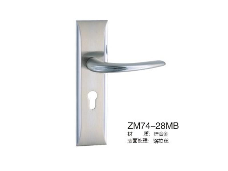 ZM74-28MB