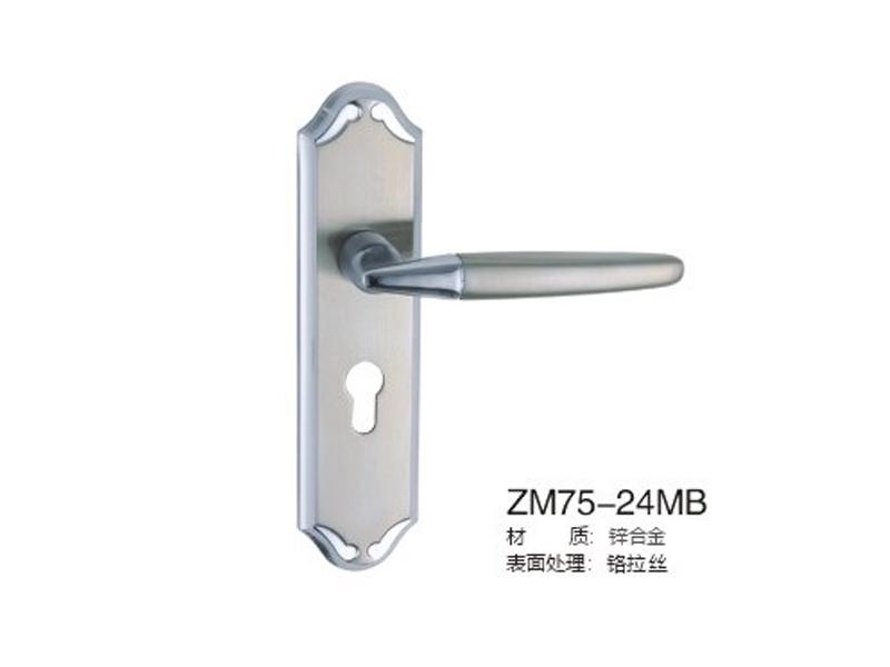 ZM75-24MB