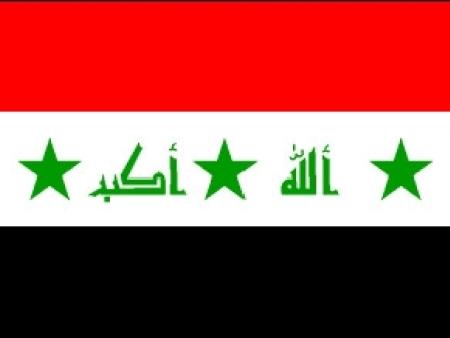 伊拉克重建項目。