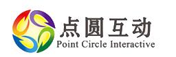 深圳点圆互动科技有限公司