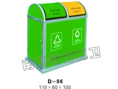 D_06移动垃圾箱果皮箱