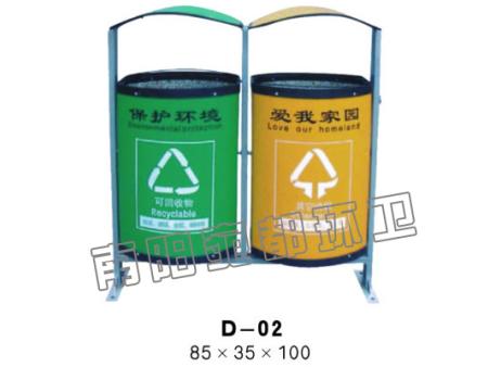D_02环卫垃圾箱