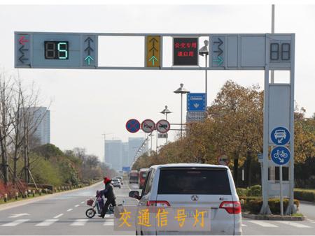 交通信号灯-可按要求设计