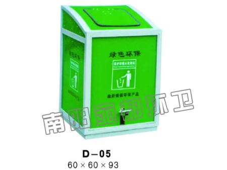 D_05手推垃圾箱果皮箱
