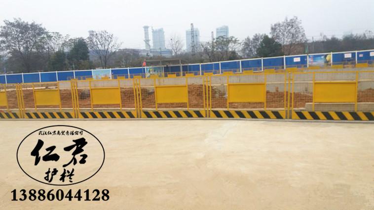 武汉基坑临边护栏的特点及适用范围