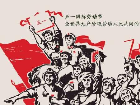 2017年勞動節·【手的故事】