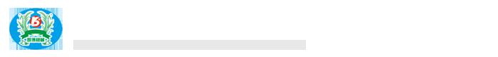 喷药机 旱地喷药机 植保机械 运苗机 运秧机 青州市凯博植保机械有限公司