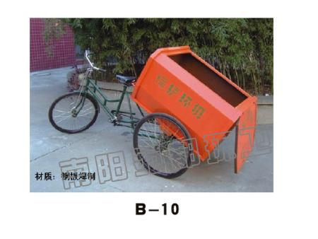 B-10人力三轮环卫垃圾车