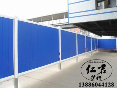 武汉PVC围挡厂家|京式交通护栏|彩钢围栏厂家|武汉金属围挡|pvc栅栏厂家|武汉基坑护栏|武汉锌钢护栏|仁君商贸