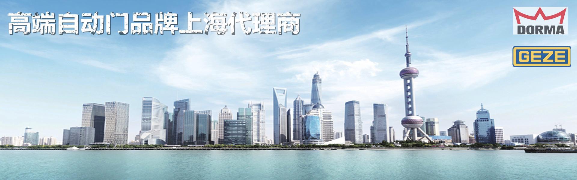 高端自动门品牌上海代理商