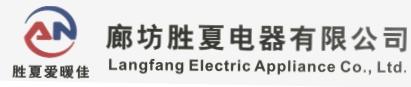 廊坊胜夏电器有限公司