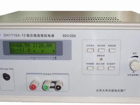 DH1716A北京大华直流稳压稳流程控线性电源
