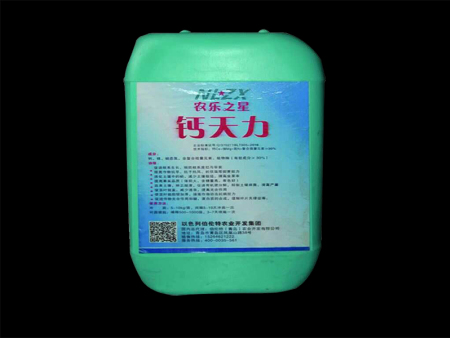 生根剂-钙天力