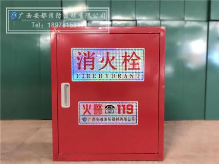 广西华体会全站app网址-铁门华体会足球(红色)