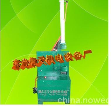 东光县集天机电设备厂