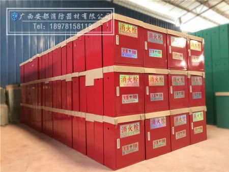 广西华体会足球 消防箱安装工程