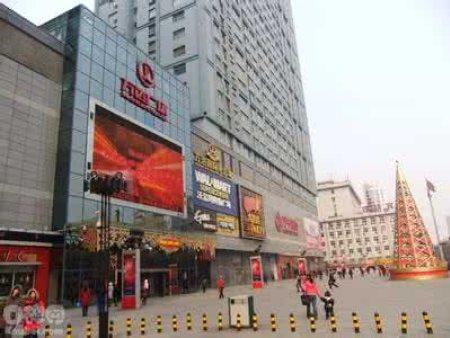 西安万达广场