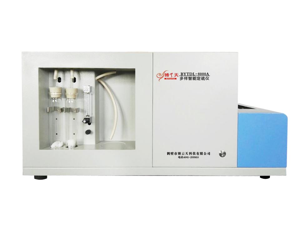煤质化验仪器/微机灰熔融性测定仪/煤炭分析仪器仪表设备